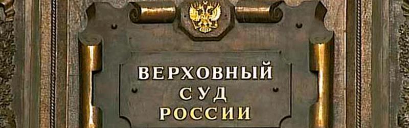 Г владивосток отзывы об адвокатов по административным делам